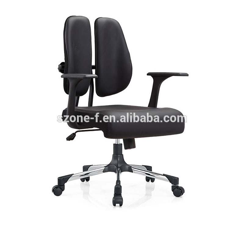 Modern Executive Office Chair ZM-B816