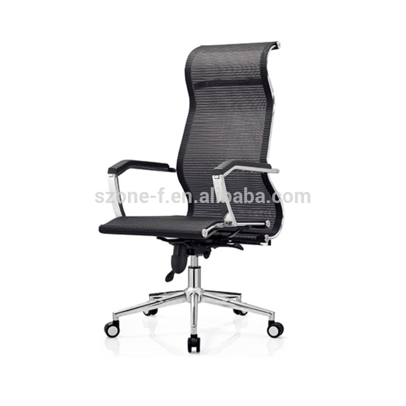 Executive Modern Office Chair ZM-A653