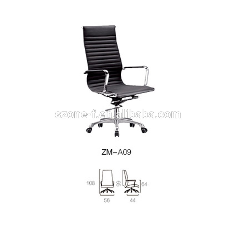 Modern Executive Office Chair ZMA-09
