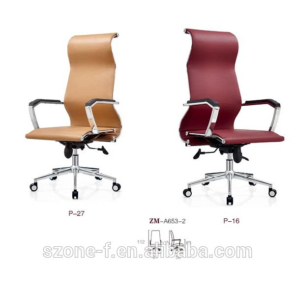 2015 Latest Modern Office Chair ZM-A653W-1